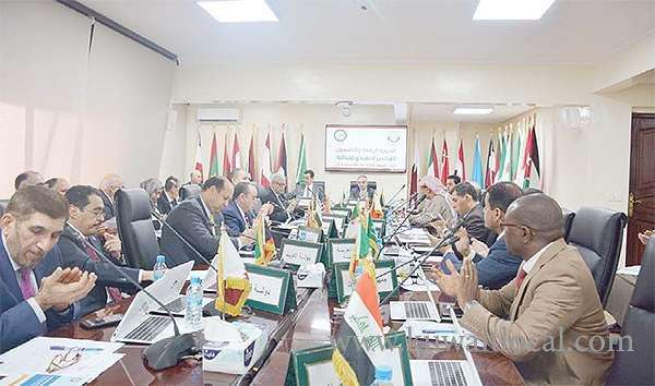 aidmo-executive-board-session-vital-to-promote-industrial-integration-_kuwait