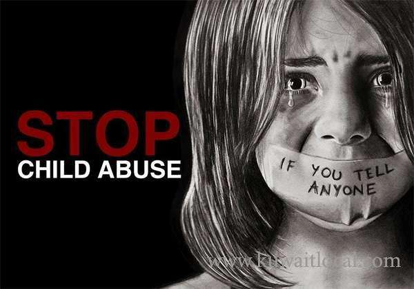 psychologists-warned-on--social-and-psychological-effects-of-child-abuse_kuwait
