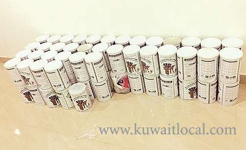 ration-food-seized-at-border_kuwait