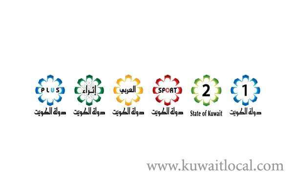 kuwait-child-tv-channel-fruit-of-departments-cooperation_kuwait