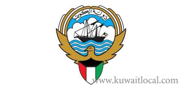 mass-exodus-of-ministry-employees-confirmed_kuwait