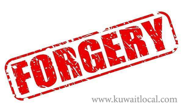 egyptian-forger-arrested_kuwait