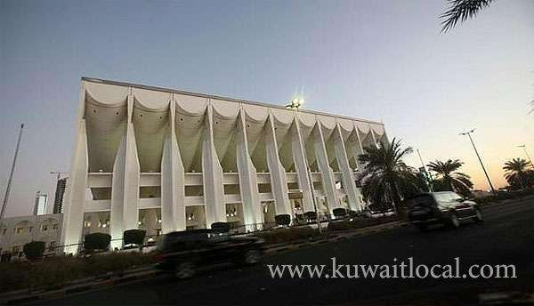 constitutional-court-replacement-eyed_kuwait
