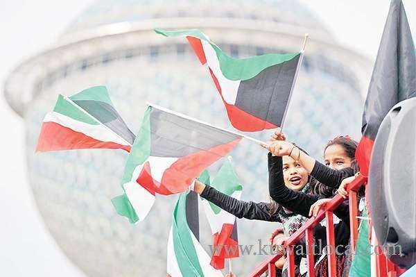 5-days-holiday-likely-for-the-national-day-and-liberation-day-of-kuwait_kuwait