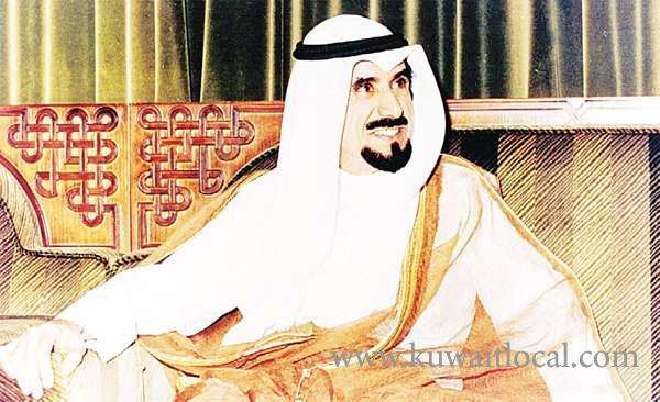 kuwait-to-mark-13th-anniversary-of-the-passing-away-of-amir-of-hearts_kuwait