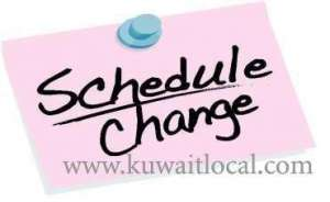 reduce-work-hours-from-7-hrs-to-6-hrs-and-30-minutes-from-7-30-am-to-2-pm-instead-of-8-am-to-3-pm_kuwait