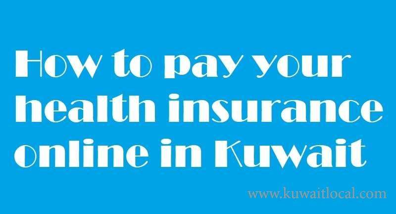 How To Pay Government Health Insurance Online In Kuwait | Kuwait Local