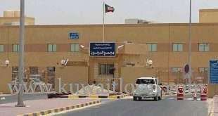 a-total-of-750-kuwaiti-and-expats-prisoners-to-be-released_kuwait