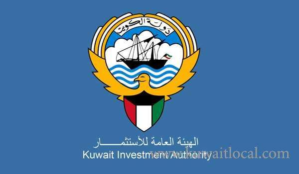 kia-to-treble-investments-of-$5-bln-in-india_kuwait