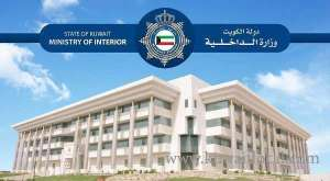 moi-has-issued-a-circular-to-bans-private-use-of-govt-cars_kuwait