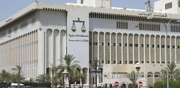 civil-compensation-to-a-kuwaiti-citizen---arrested-by-mistake_kuwait