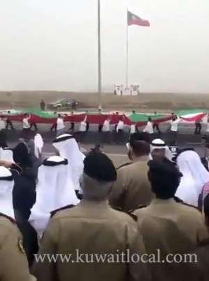 moe-unfurls-world's-longest-flag_kuwait