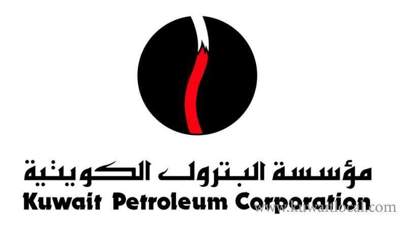 kpc-to-merge-8-trading-units-into-four-to-simplify-business_kuwait