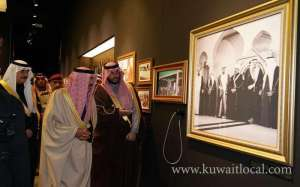 his-highness-amir-patronizes-al-fahad---spirit-of-leadership-exhibition_kuwait