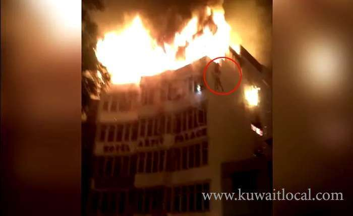 fire-at-hotel-in-delhi's-karol-bagh-claims-17-lives-including-child_kuwait