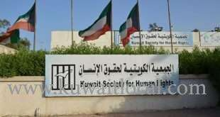 kuwait-society-for-human-rights-issues-recommendations-report-to-cescr-panel_kuwait