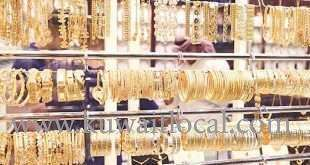 moci-moves-to-waive-stamping-condition-for-gold-and-jewelries_kuwait