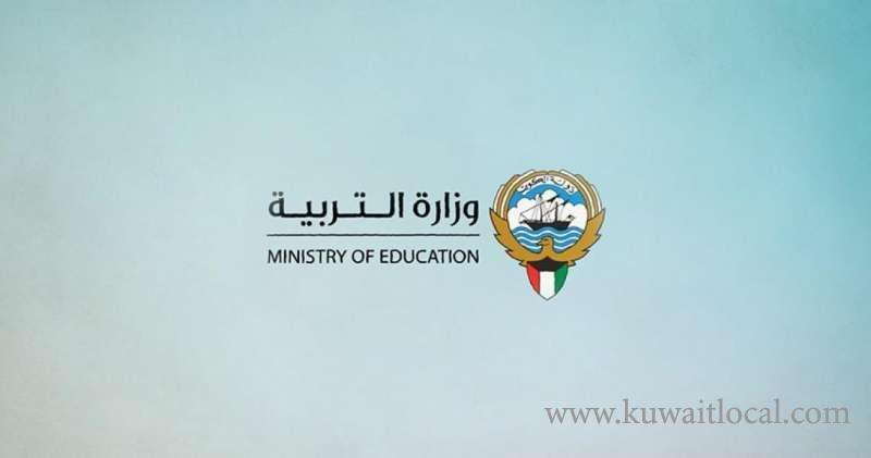 moe-is-in-the-process-of-floating-a-tender-to-install-electronic-fingerprinting-system-in-public-schools_kuwait