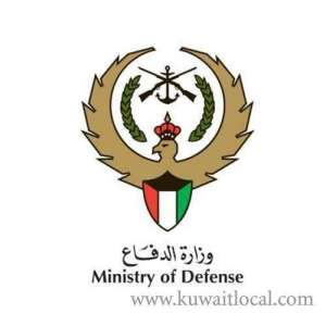 high-ranking-defense-officer-had-obtained-the-kuwaiti-nationality-through-fraud_kuwait
