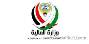 mof-takes-strict-measures-to-track-down-companies-evading-tax-returns_kuwait