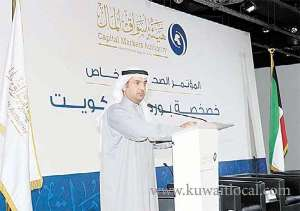 minister-sees-private-sector-crucial-to-national-development_kuwait