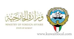 mofa-owns-real-estate-worth-kd-630-mln-inside-and-outside-kuwait,-says-minister_kuwait