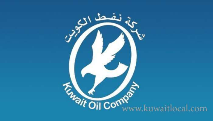 koc-takes-number-of-actions-concerning-projects,-contracts_kuwait