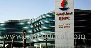 knpc-to-export-120,000-bpd-to-asia,-says-official_kuwait