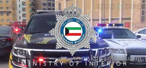 two-employees-at-the-salmi-border-post-have-been-detained_kuwait