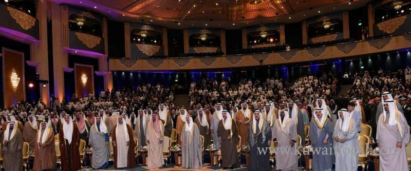 national-youth-project-concluded-at-a-ceremony-under-patronage---kuwait-is-proud_kuwait
