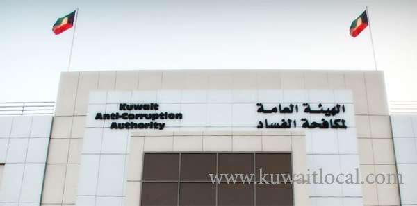 kuwait-keen-in-improving-ranking-in-the-corruption-perception-index_kuwait