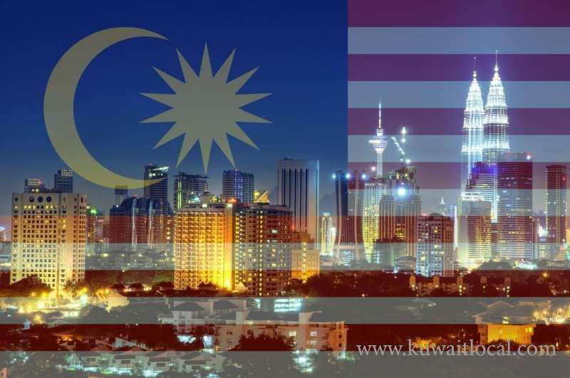 malaysia-calls-on-kuwait-to-double-investments-due-to-economic-crisis_kuwait