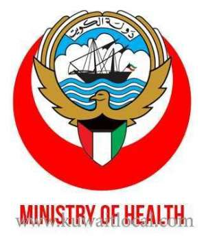 moh-rejects-video-clip-showing-patients-waiting-for-beds_kuwait