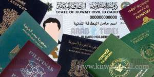 expats-whose-passports-have-valid-residency-stickers-are-not-required-to-amend-their-data-in-their-civil-id_kuwait