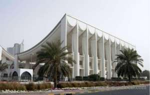 national-assembly-delays-35-day-annual-leave-amendment_kuwait