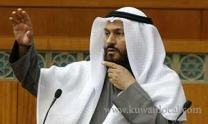 mp-mohammed-hayef-has-announced-plan-for-grilling-against-interior_kuwait