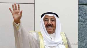 hh-the-amir-congratulates-pakistan-president-on-his-country's-national-day_kuwait