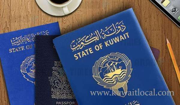 Kuwait Ranks 54th And UAE Ranks 21st In Passport Index | Kuwait Local