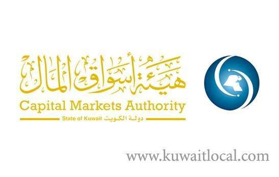 cma-may-withdraw-licenses-of-kuwait-securities-company_kuwait