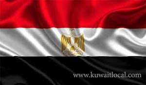 egyptian-embassy-to-be-relocated-in-less-than-1-month_kuwait