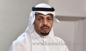 eye-on-isles-for-morals---mp_kuwait