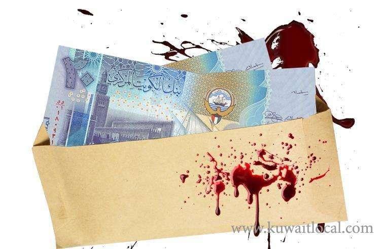 cleric-calls-arab-tribe,-people-to-raise-kd-10-mln-blood-money-to-spare-killer_kuwait