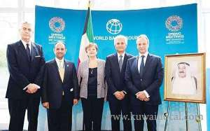 world-bank-recognizes-amir-support_kuwait