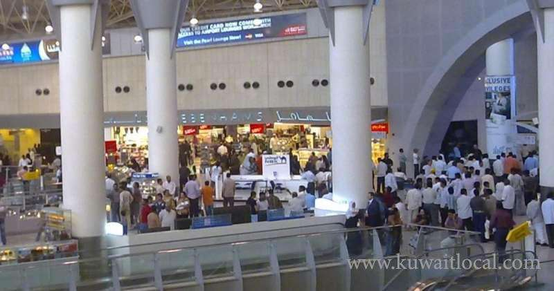 explosive-package-found-at-airport_kuwait