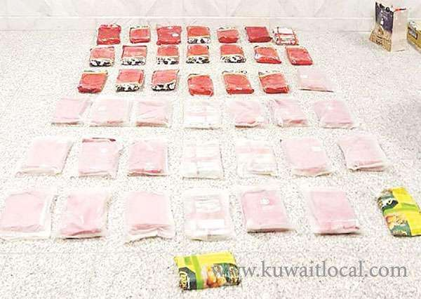iranian-attempting-to-smuggle--43-kilos-of-drugs_kuwait