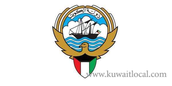 salaries-of-april-for-government-employees-will-be-on-schedule_kuwait