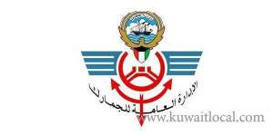 customs-plans-to-set-up-anti-corruption-department-to-counter-spread-of-graft_kuwait