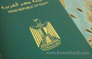egypt-suspends-sending-workers-to-kuwait-on-small-projects-–-visas-sold-for-kd-1500_kuwait