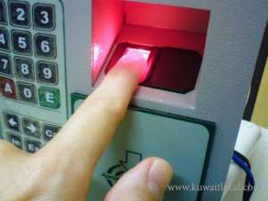 move-to-implement-fingerprint-attendance-system-in-schools_kuwait