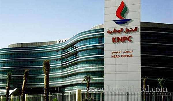knpc-obtains-approval-to-change-order_kuwait